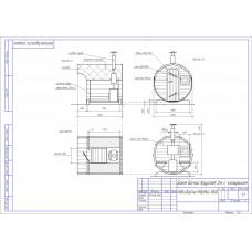Баня-бочка из кедра круглая, длина 2 м , диаметр 2,1 м, толщина стенки 45 мм
