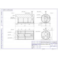 Баня-бочка из кедра круглая, длина 4 м , диаметр 2,1 м, толщина стенки 45 мм