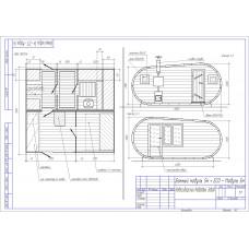 Баня-бочка из кедра овальная, длина 4*5 м , высота 2,1-2,3 м, толщина стенки 45 мм