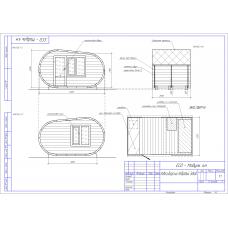 Эко-модуль кедр № 4. Овальный кухня- комната. 4*2,3 м